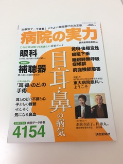 IMG_0099[1].JPG