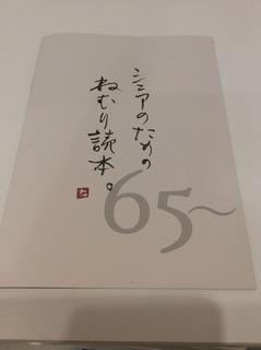 IMG_0364[1].JPG